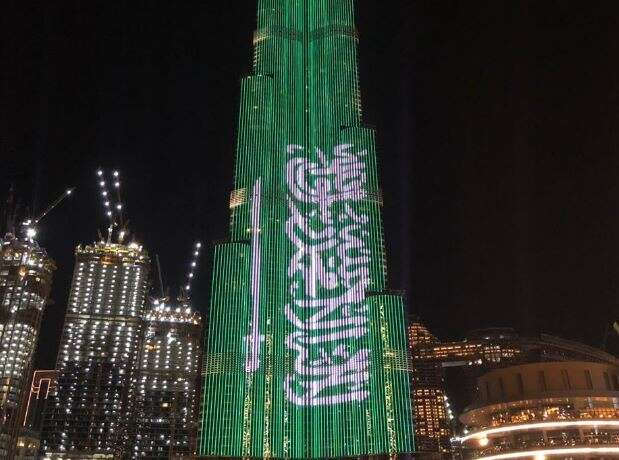 Photo: Dubais Burj Khalifa lights up in colours of Saudi national flag