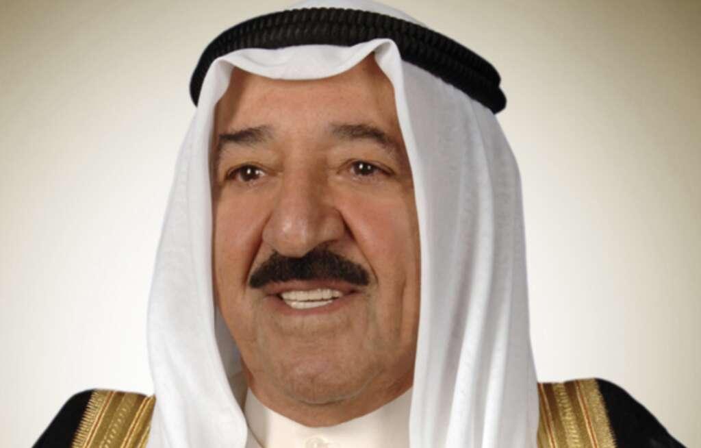 kuwait parliament resigns