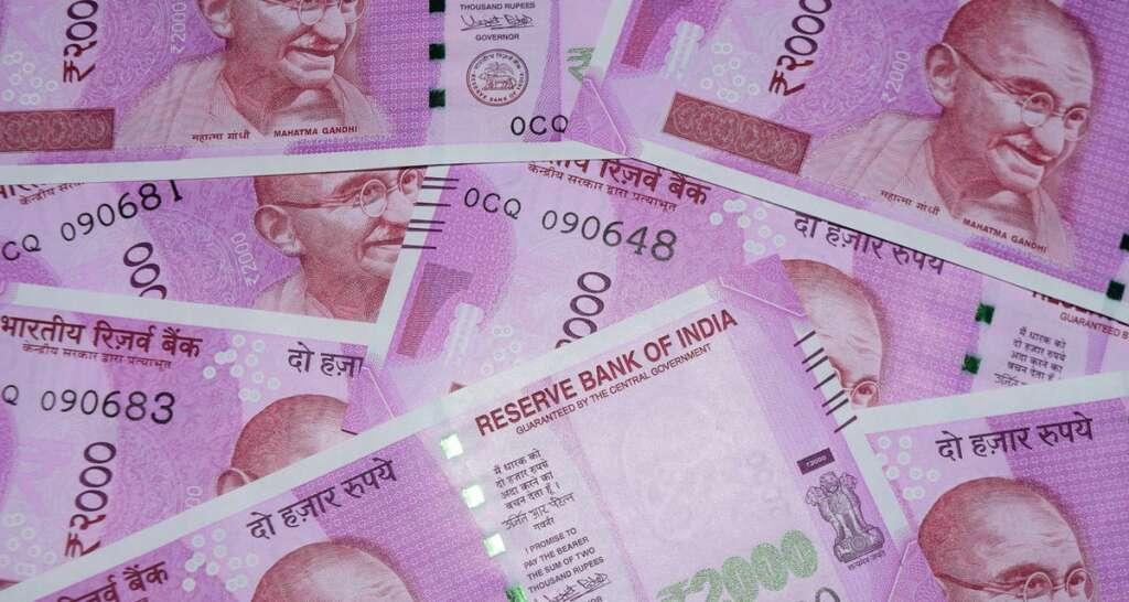 Indian Ru May Hit 23 Vs Uae Dirham