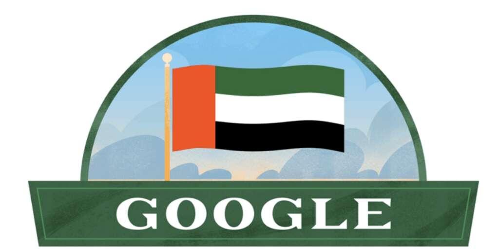 UAE National Day, Google Doodle,  48th National Day, UAE