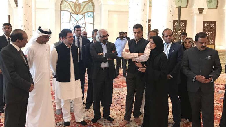 Blog: Rahul Gandhi visits Sheikh Zayed Mosque in Abu Dhabi