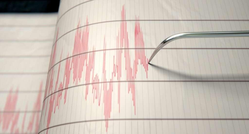 earthquake, EMSC, Qeshm island
