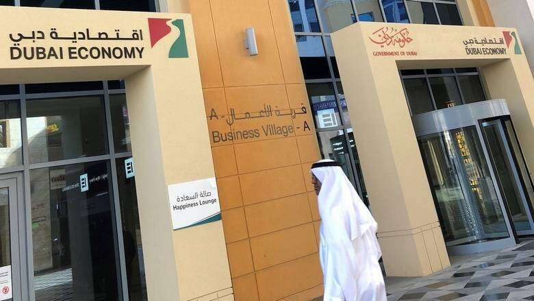 Dubai sees 34% rise in trademark files registered for protection