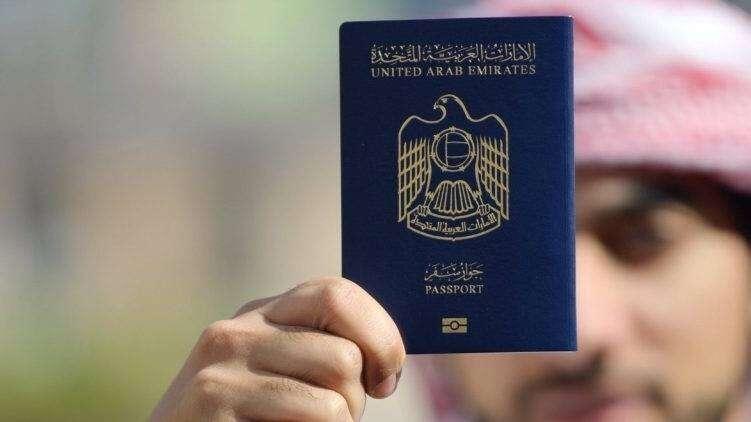 UAE passport, passport index, Henley Passport index