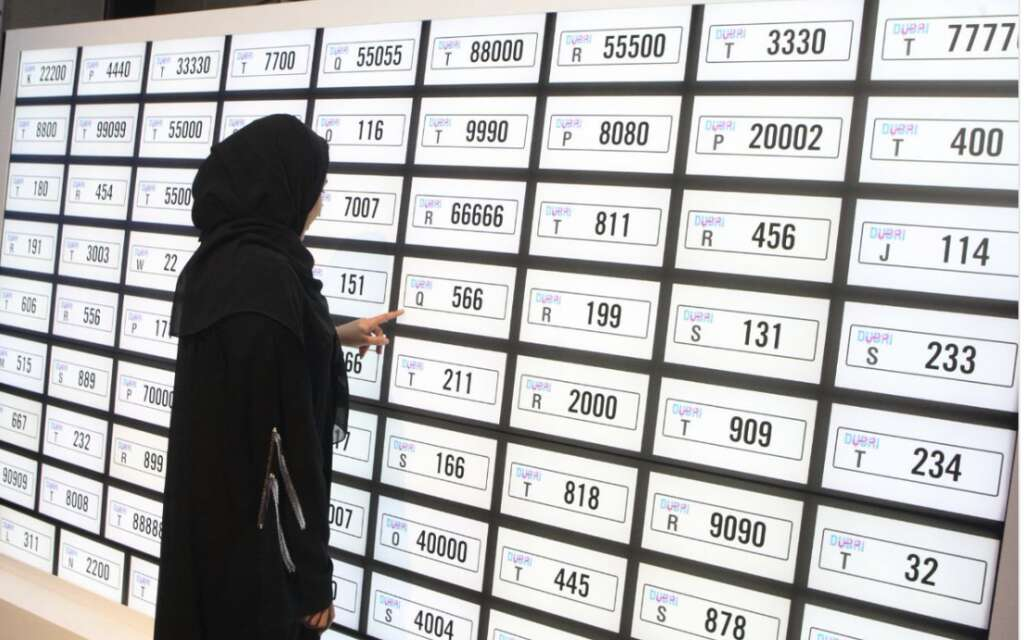 Sheikh Zayed Themed Number Plates On Offer In Dubai News
