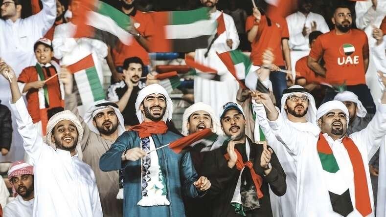 Arabian Gulf Cup, Qatar, UAE, UAE Football Associatio