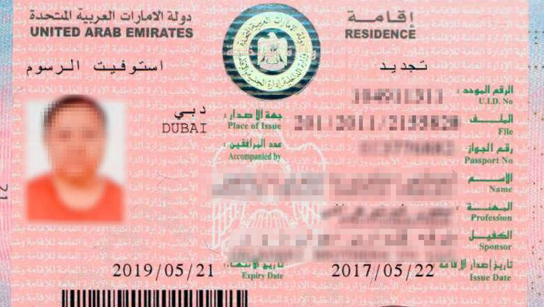 UAE Considers New Faster Residence Visa System