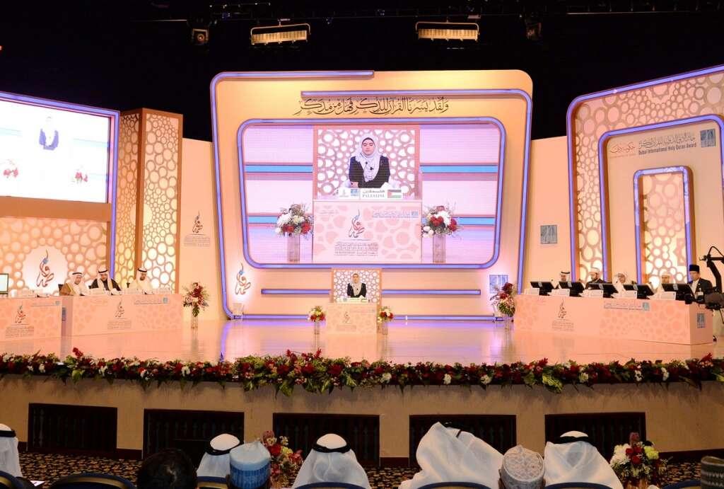Global Quran contest kicks off in Dubai