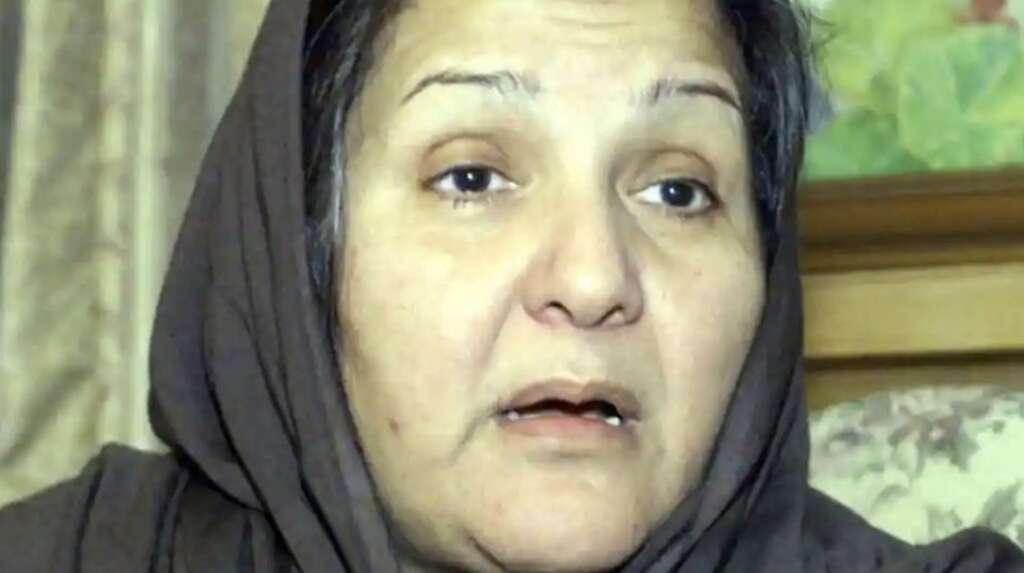 Nawaz Sharif's wife laid to rest in Lahore - News | Khaleej