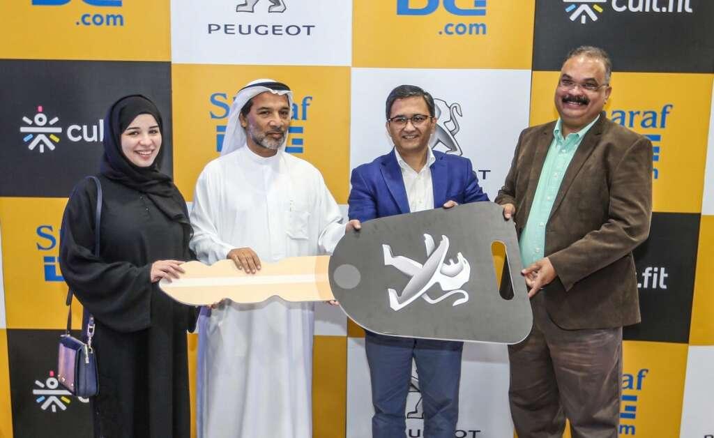 Emirati, Sharaf DG, Batool Ilyasi, wins, car, raffle promo, Woman, shopping, Dubai store