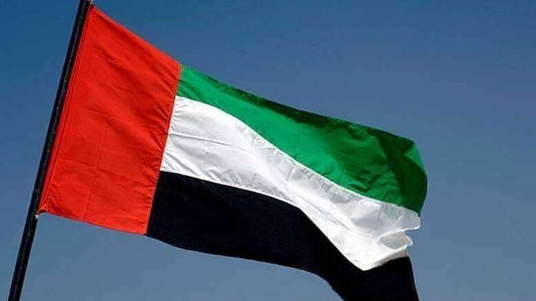 UAE, royal family, mourns, death, Sheikh Mohammed bin Humaid,