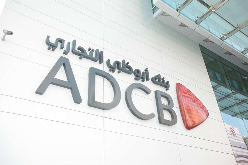 ADCB posts Dh1 15b Q1 net profit - Khaleej Times