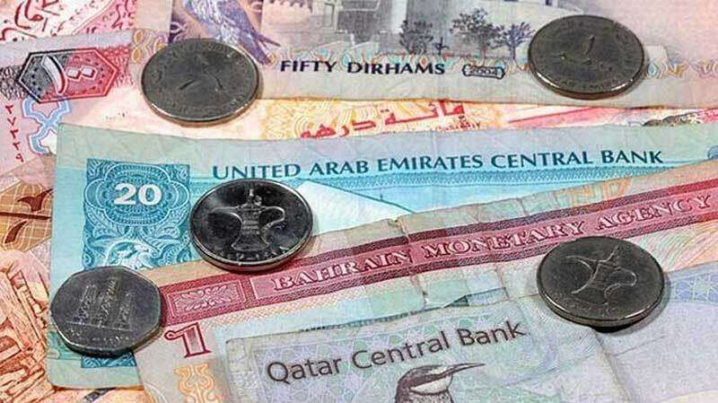 Dubai Dirham To Stani Rs May 2020