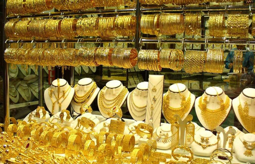 The Volume Of Gold Trade In Uae Rose To Dh244 3 Billion 2016 With A Growth Rate 13 Per Cent