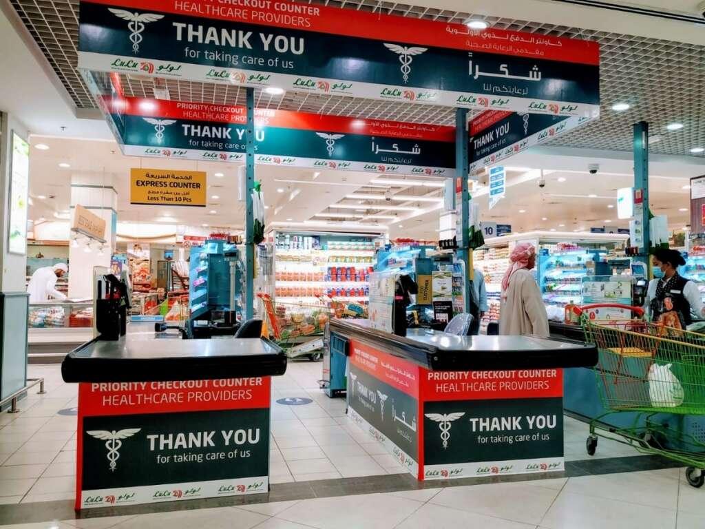 Coronavirus, UAE, Local hypermarket, Covid-19, priority counters, healthcare workers