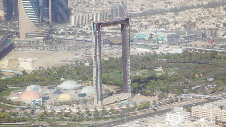 Video: First look inside Dubai Frame