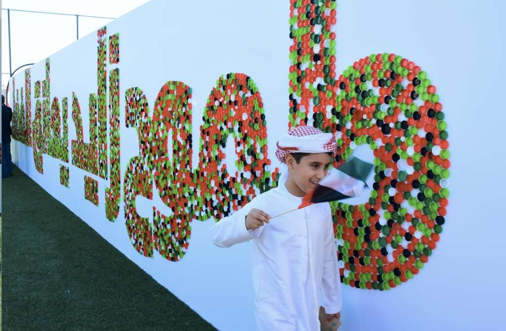 Zayed, 48th National Day, Arabic, Dubai school, GEMS, plastic bottle caps