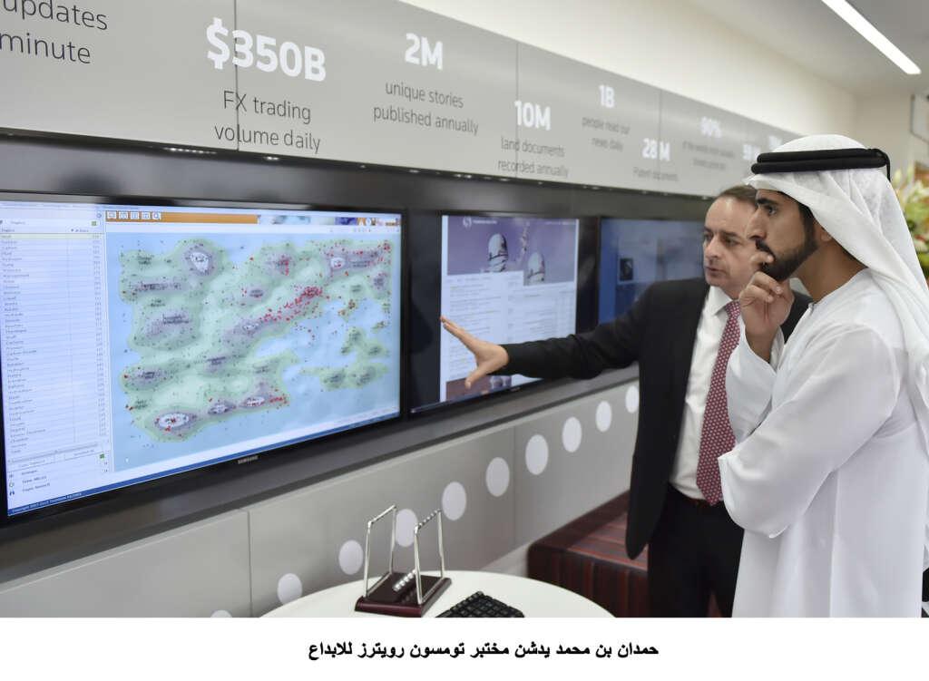 Dubai needs a culture of innovation: Shaikh Hamdan