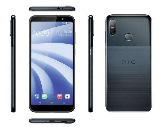 Gadget review: HTC U12 Life - News | Khaleej Times