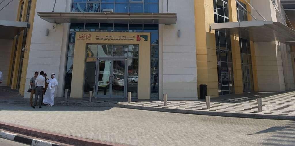 Dubai building the smart economy of the future