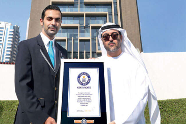 Guinness World Record by Al Rostamani for The Maze Tower