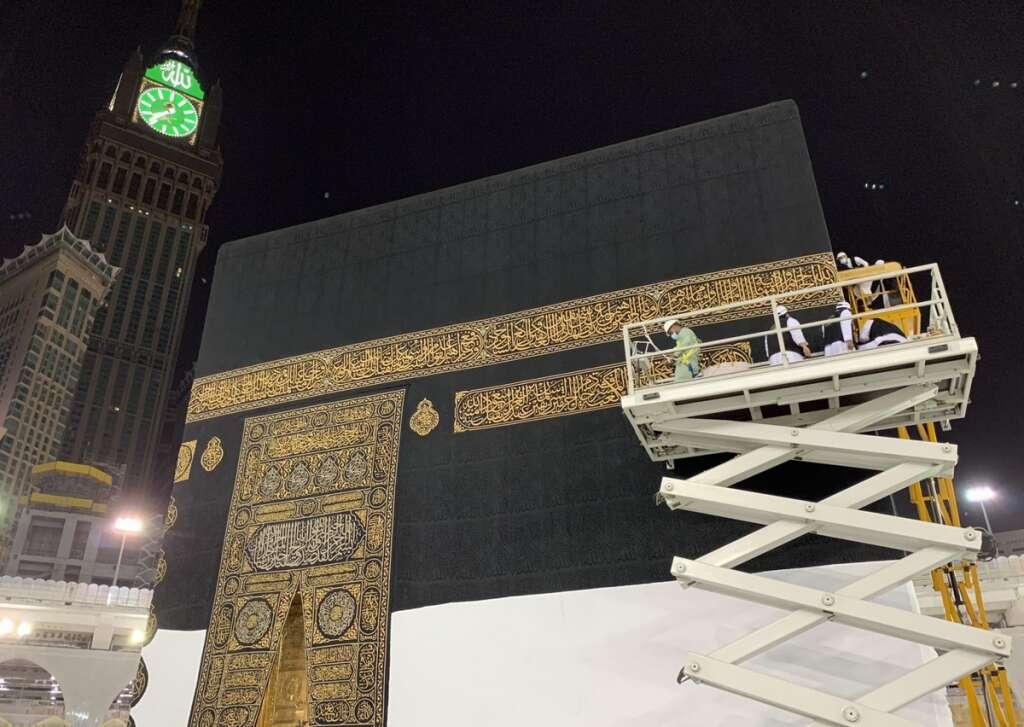 Kaaba, Kiswa, Holy Kaaba