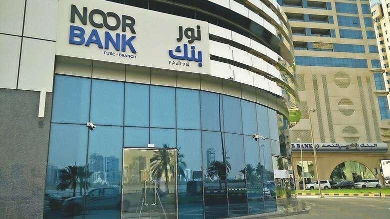 DIB, Noor Bank, Dubai Islamic Bank