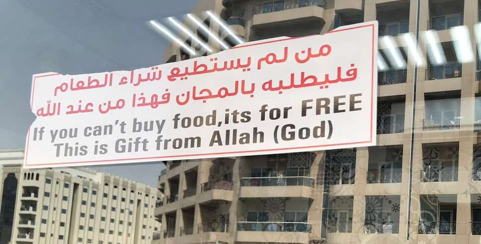 This Dubai restaurant offers free food if you cannot pay