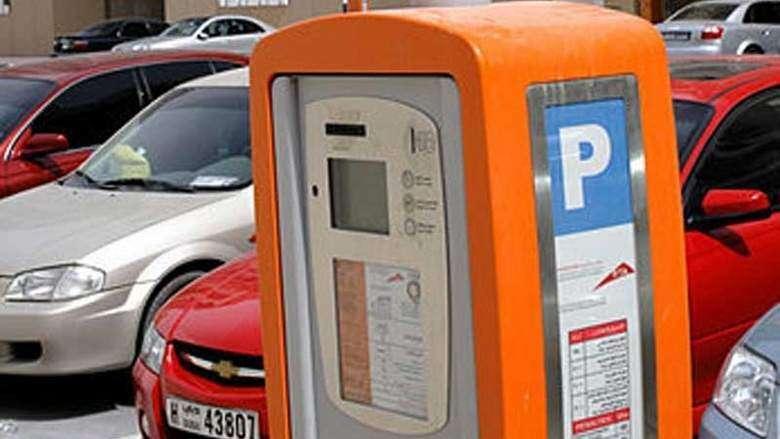 Free parking hours in UAE during Ramadan
