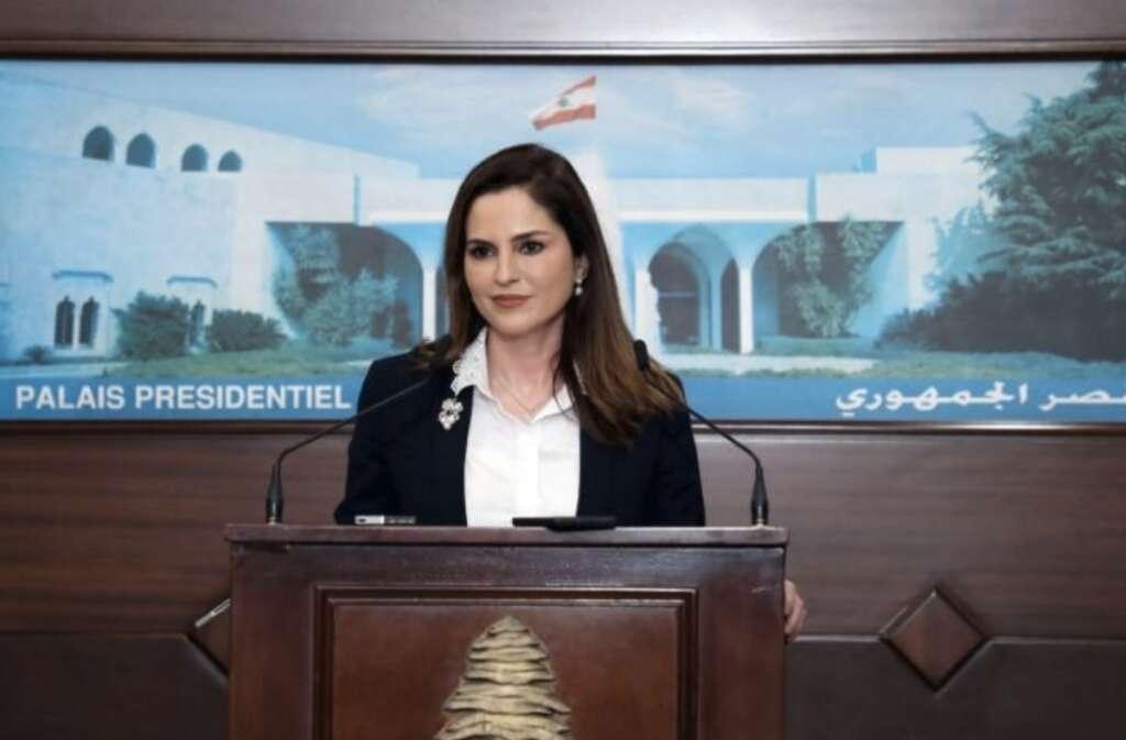 Manal Abdel Samad, Lebanon, information minister