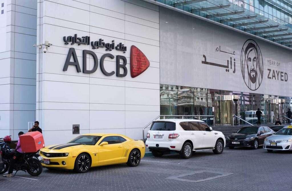 Coronavirus, UAE, ADCB, defer, loan payments, waive interest