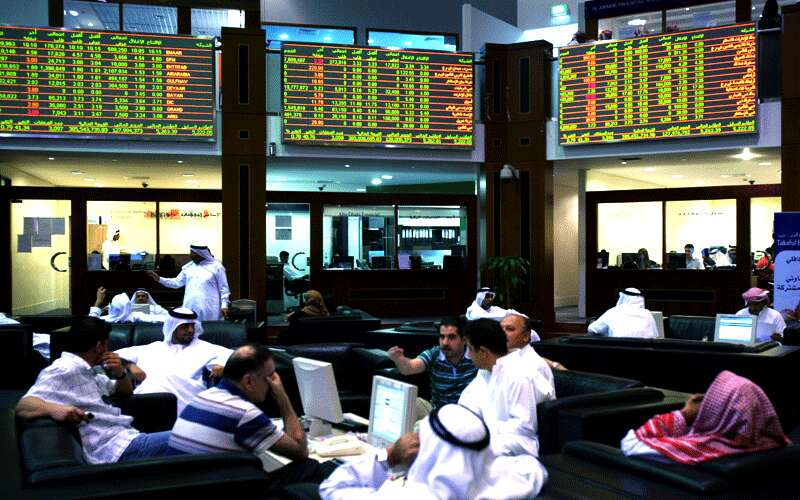 UAE financial markets to observe Eid Al Adha holiday during Sept 23-26