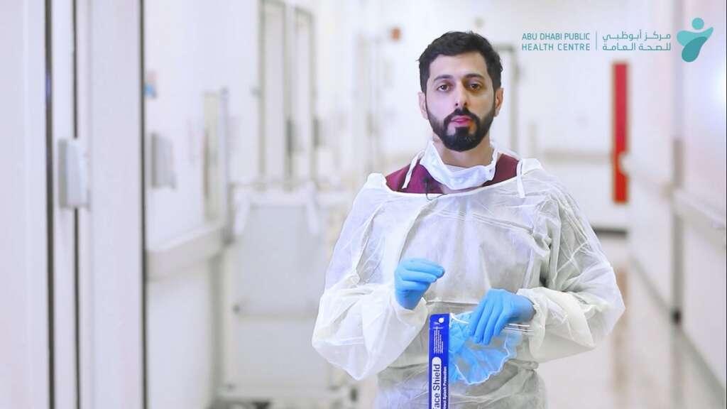 Department of Health - Abu Dhabi, Advanced Technology Research Council, website, research, developments, information, coronavirus, Covid-19, UAE, Abu Dhabi