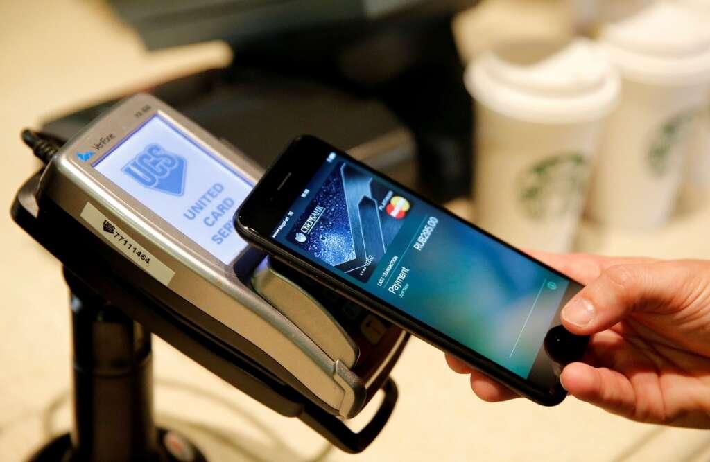 UAE cashes in on digital finance