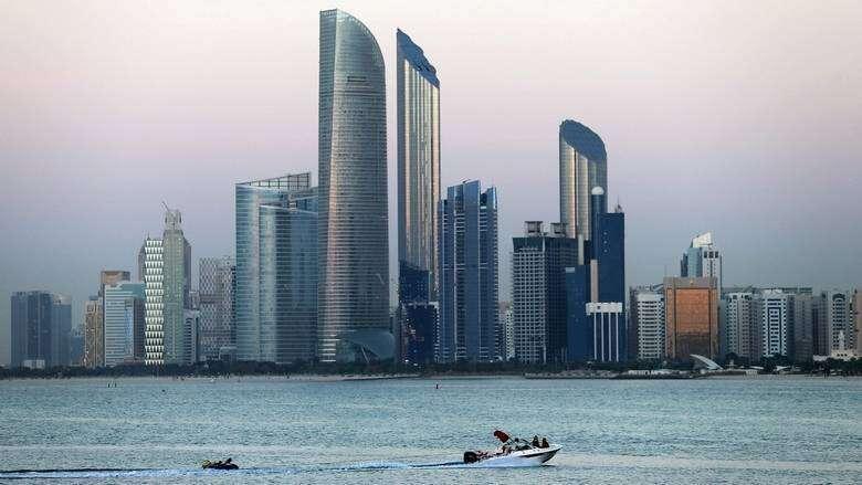 Abu Dhabi Investment Office, open, first, office, outside, uae, tel aviv