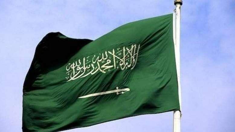 Saudi royal court, death, Prince Abdulaziz bin Abdullah bin Abdulaziz bin Turki Al Saud, funeral prayer, riyadh, saturday