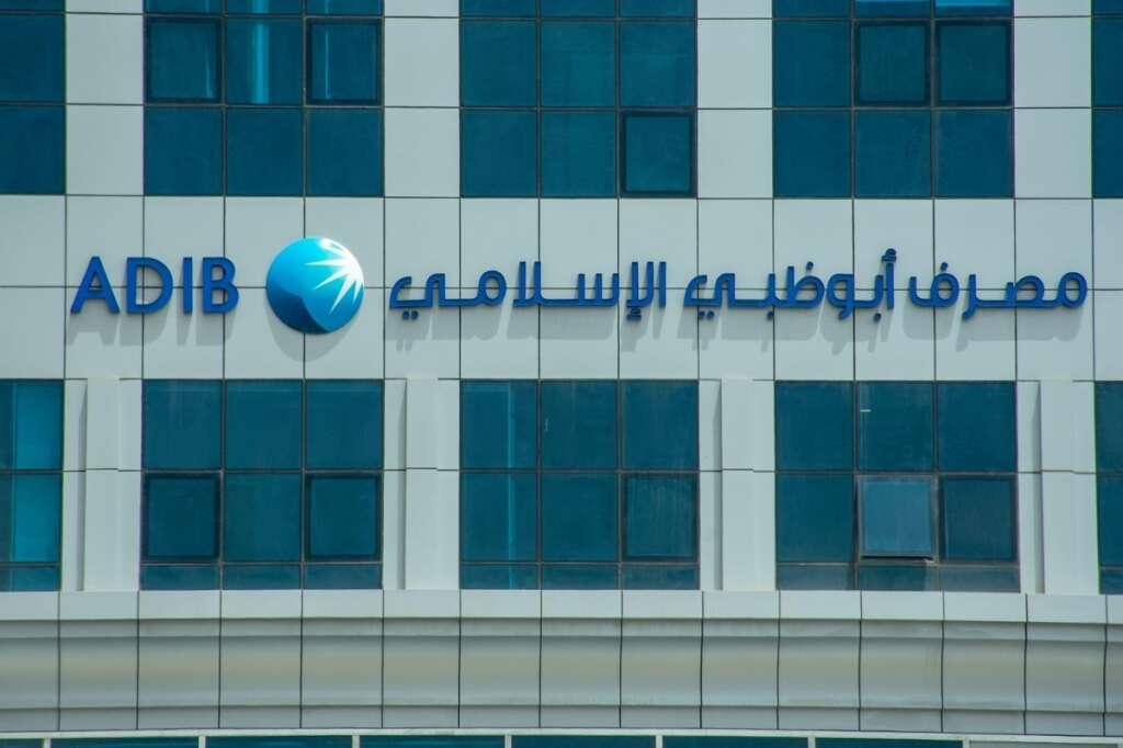 ADIB, Abu Dhabi Islamic Bank, Mazin Manna, Sandeep Chouhan