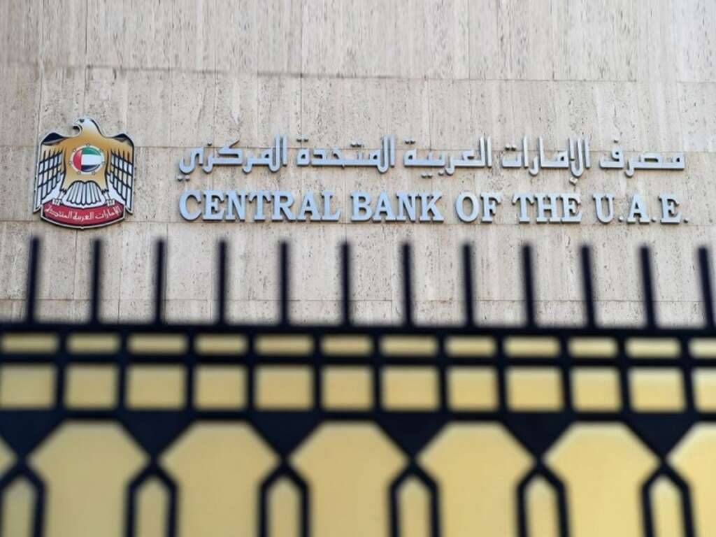 IMF., UAE Central Bank, foreign currency assets