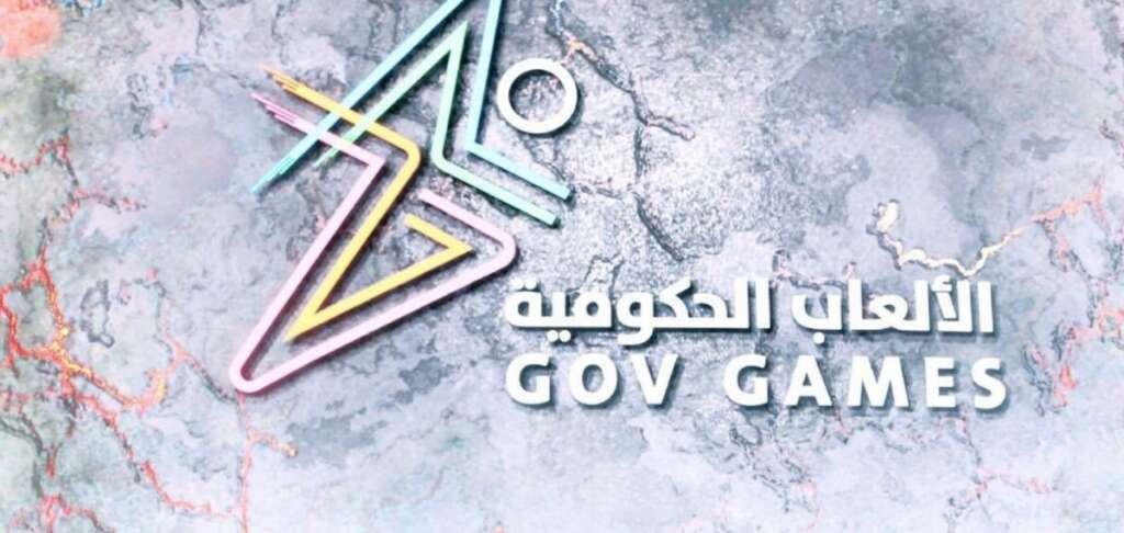 Gov Games, Dubai media office, Sheikh Hamdan, coronavirus, covid-19