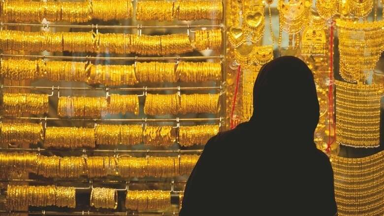 Al khaleej gold and forex