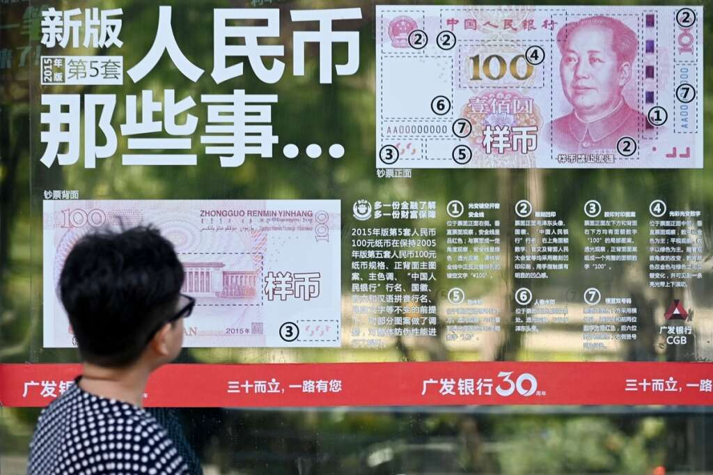 China to inject $174B of liquidity as markets reopen on Monday