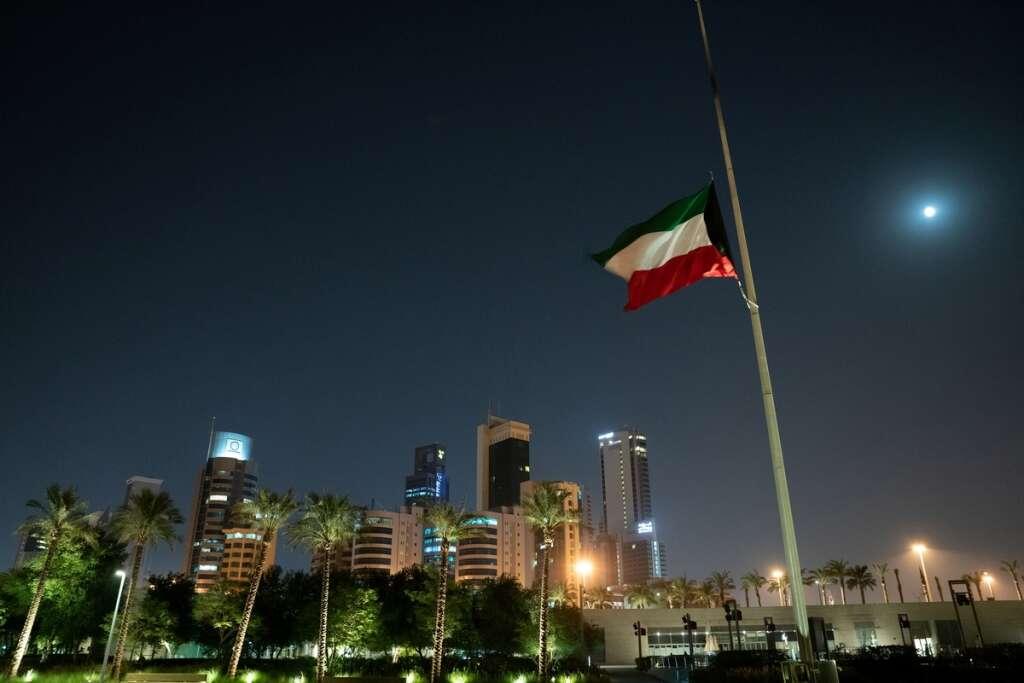 Kuwait, announces, 40 days, mourning, Emir, demise