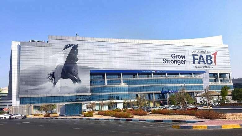 UAEs Phoenix Group raises Dh752m