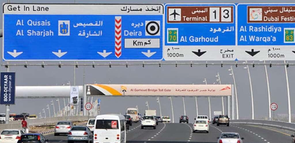 50% discount on traffic fines in Dubai