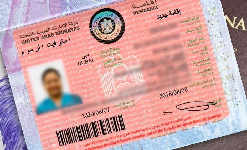 coronavirus, covid-19, residence visa, emirates id, visit visa, renewal