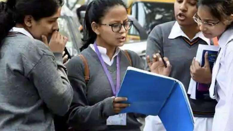 CBSE Grade 10 result declared, CBSE, cbseresult.nic.in.