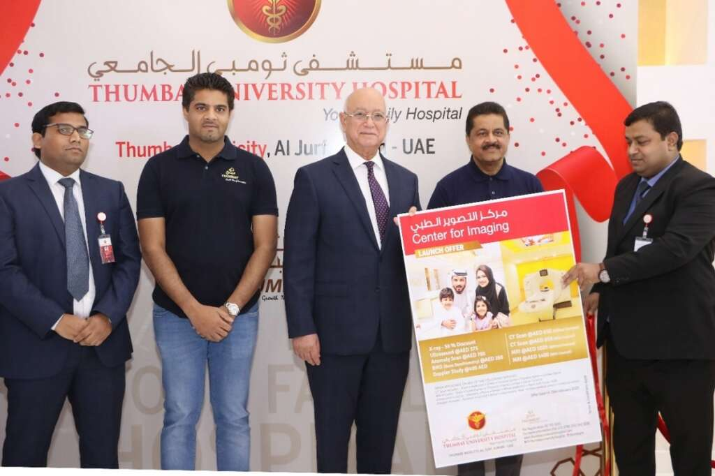 Thumbay University Hospital, launches, center for imaging, private academic hospital
