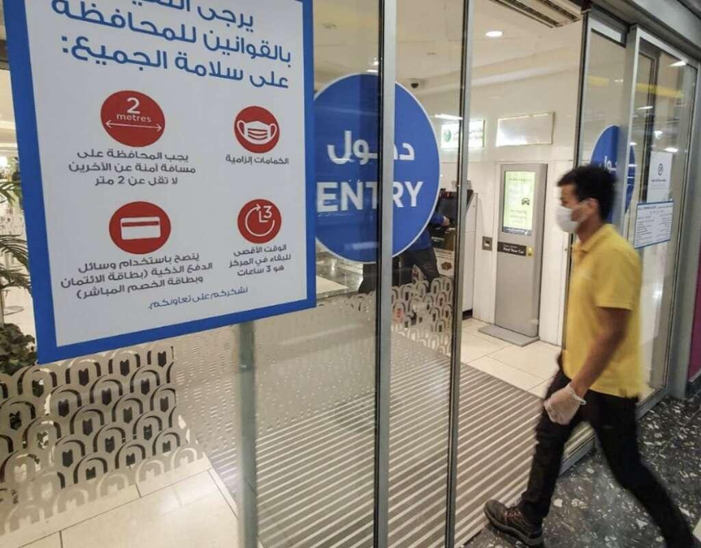 Dubai, Dubai Economy department, fine, covd rule