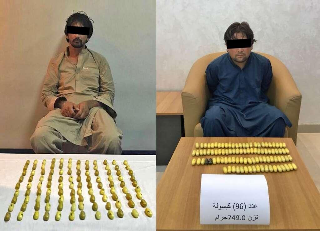 RAK Police nab two drug mules with 1.3kg of heroin in guts