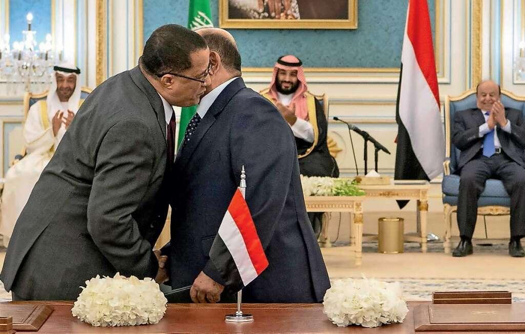 Yemen, government, Southern Transitional Council, sign, Riyadh Agreement, Sheikh Mohamed bin Zayed,